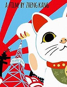 Latest movie trailer downloads Selfie with Tokyo [480x272]