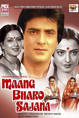 Jeetendra Maang Bharo Sajana Movie