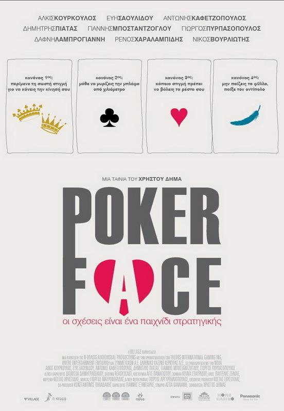 Poker Face (2012) online