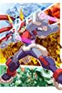 Megaman ZX Advent (2007) Poster