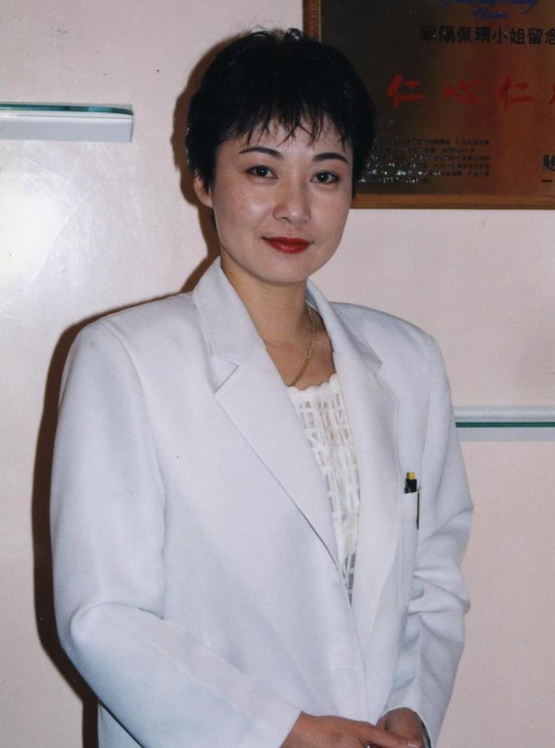Pui-San Auyeung