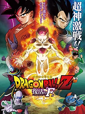 "Watch Dragon Ball Z: Resurrection ""F"" Full HD Free Online"