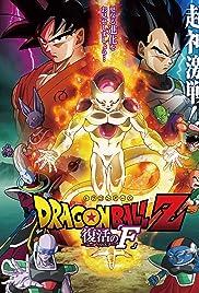 Dragon Ball Z: Doragon bôru Z - Fukkatsu no 'F' (2015) filme kostenlos