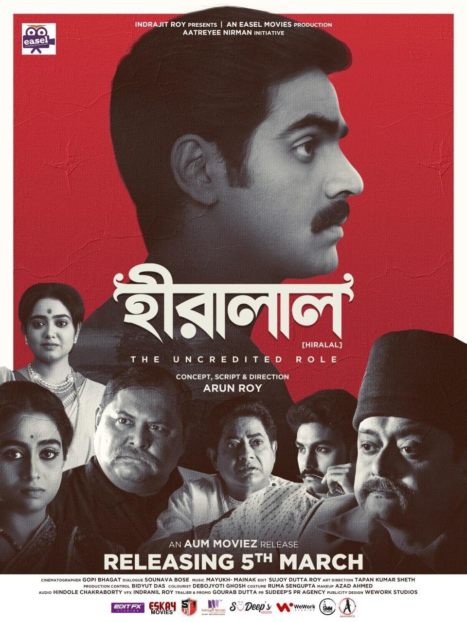 Hiralal 2021 Bengali Movie 720p HDRip ESub 950MB Download