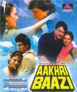 Watch online live movies Aakhri Baazi by [420p]