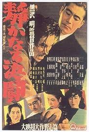 The Quiet Duel(1949) Poster - Movie Forum, Cast, Reviews