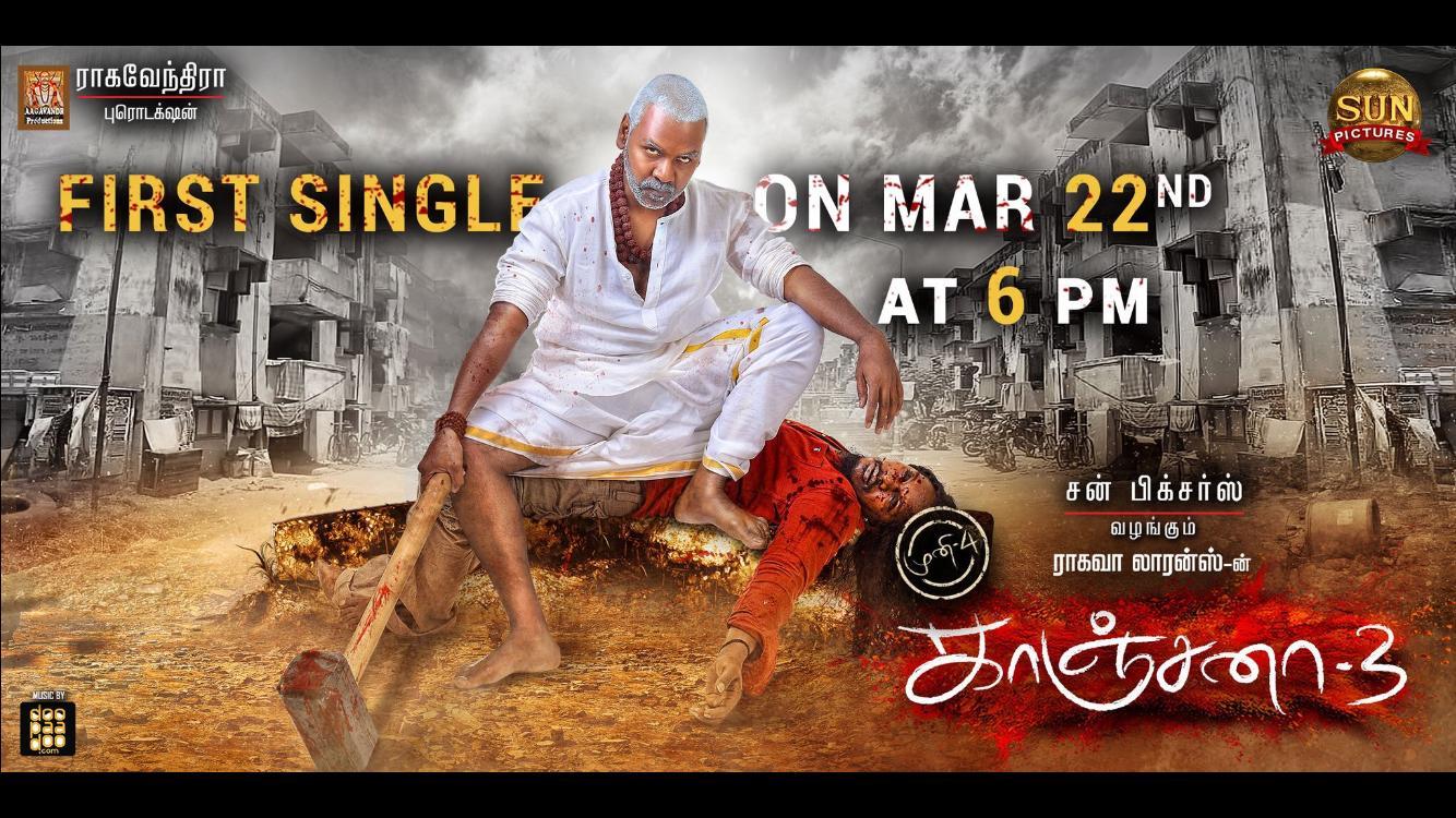 tamil hd movies download kanchana 3