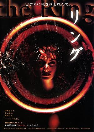 Ringu (1998) REMASTERED BluRay 720p & 1080p