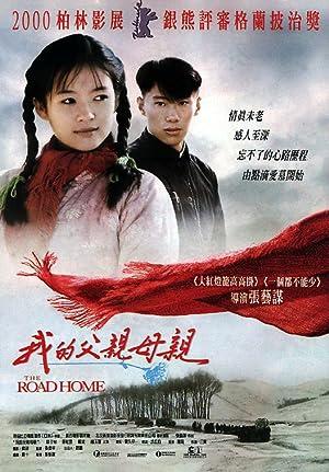 دانلود زیرنویس فارسی فیلم The Road Home 1999