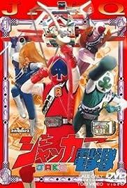 J.A.K.Q. Blitzkrieg Squad Poster