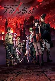 Akame ga Kill! : Season 1 [JAP+ENG] BluRay 1080p HEVC | MEGA | Single Episodes