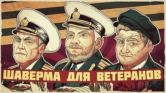 Old movie hd video download Shaverma dlya veteranov by none [1280x720p]