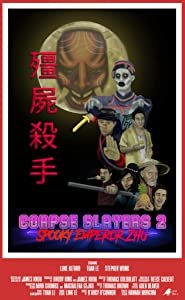 Corpse Slayers 2: Spooky Emperor Zhu in hindi 720p