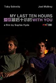 My Last Ten Hours with You(2007) Poster - Movie Forum, Cast, Reviews