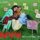 Neha Pawar and Rupinder Rupi in Asees (2018)