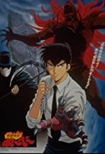 Jigoku Sensei Nube: The Movie