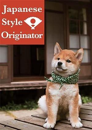 Where to stream Japanese Style Originator