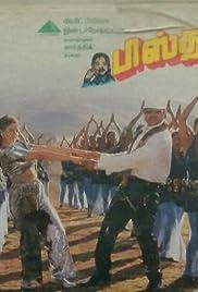 Download Pistha (1997) Movie