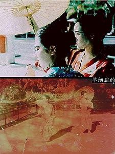 Watch full movies google video Monocelular by [1920x1080]