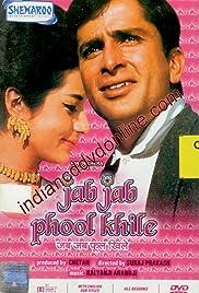 Jab Jab Phool Khile Poster