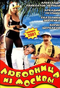 Best movie downloads site Lyubovnitsa iz Moskvy by none [mts]