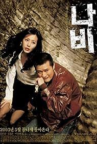 Nabi (2003)