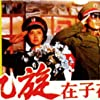 Lin Zhu and Zhaoqi Shi in Triumphantly Returning at Midnight (1987)