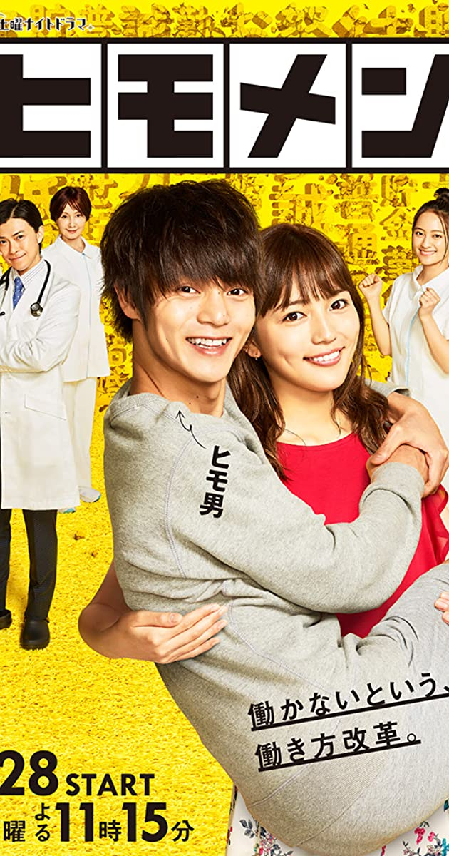 Download My Moochy Boyfriend or watch streaming online complete episodes of  Season1 in HD 720p 1080p using torrent