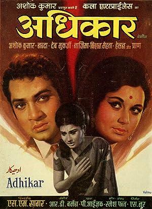 Adhikar movie, song and  lyrics