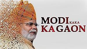 Modi Kaka Ka Gaon movie, song and  lyrics