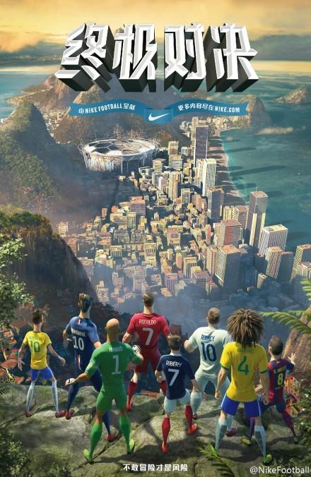 دانلود زیرنویس فارسی فیلم Nike Football: The Last Game