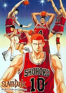 MP4 new movies downloads free Slam Dunk: Zenkoku Seiha da! Sakuragi Hanamichi [Ultra]