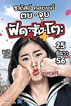 Fad jang toh (2013) Poster