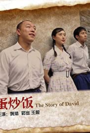 The Story of David Poster