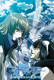 Fafner in the Azure: Heaven and Earth Poster
