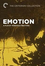 Émotion (1966)