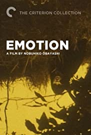 Emotion (1966) Poster - Movie Forum, Cast, Reviews