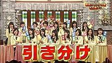 Episode dated 3 December 2012