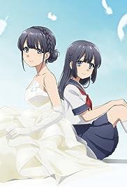 Seishun Buta Yarou wa Yumemiru Shoujo no Yume wo Minai Poster