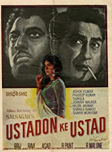 Movie tv series downloads Ustadon Ke Ustad [h264]