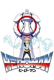 Heroman Poster