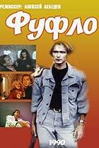 Fuflo (1989) Poster