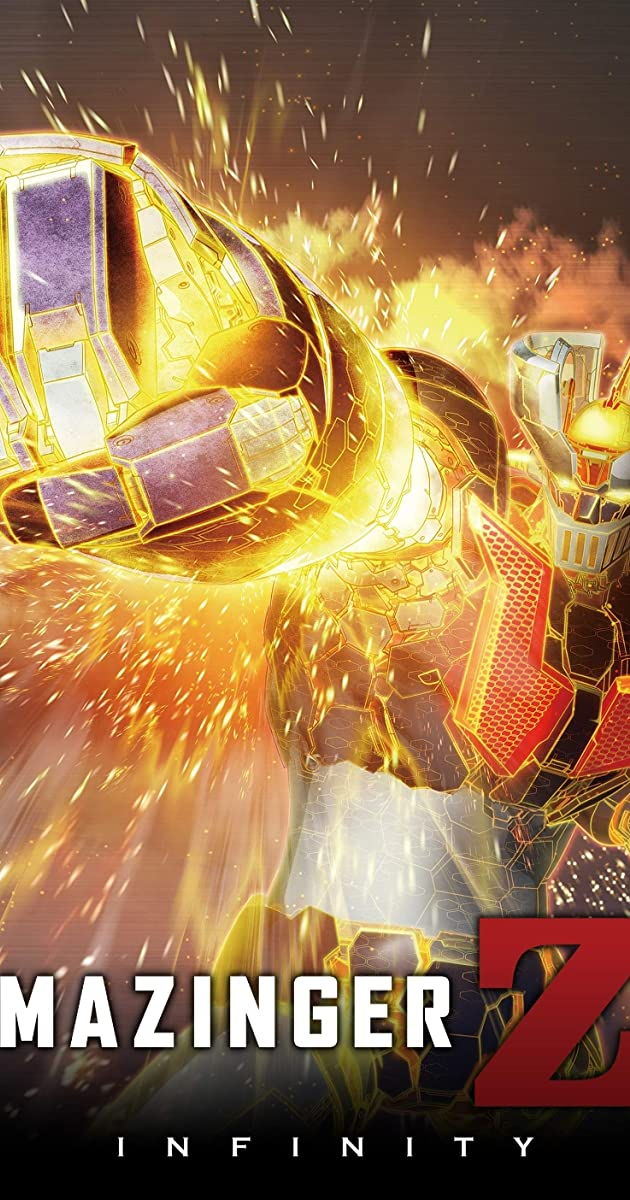 Subtitle of Mazinger Z: Infinity