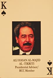 Chemical Ali Poster