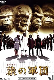 Time of the Apes Poster
