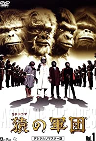 Primary photo for Time of the Apes