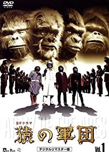 Watch online for free Time of the Apes by Rafael Portillo [mp4]