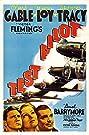 Test Pilot (1938) Poster