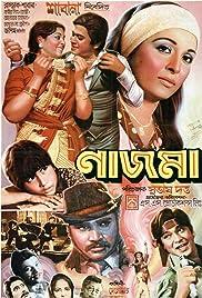 Nazma Poster