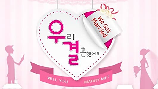 Best websites to watch free full movies We Got Married [Mkv]